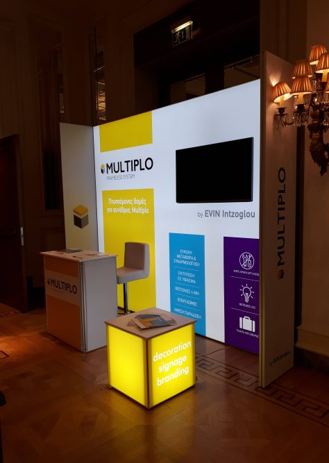 Exhibition stand EVIN