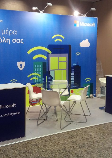 conference-booth (2)